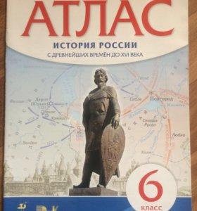 Атлас история России 6кл