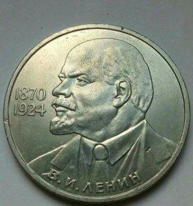 Ленин в галстуке
