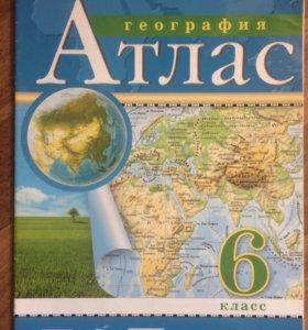 Атлас по географии 6 кл ФГОС