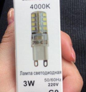 Светодиодная лампочка G9