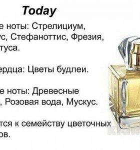 Avon Today 50мл