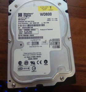 WD 800BB
