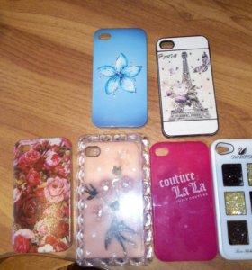 Чехлы на айфон 4s (цена за 6 штук)