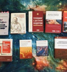 Книги для трейдера ТОРГ