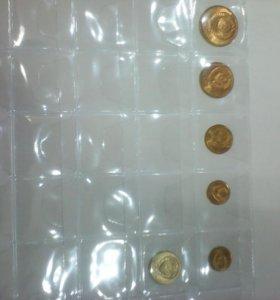Коллекция монет 1981, 1991
