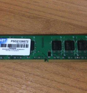 Три чипа оперативной памяти