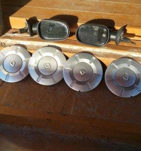 Продаю колпаки рено логан орегинальные и зеркала