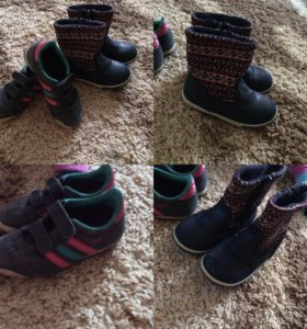 Обувь для девочки 26-28размер