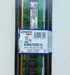 DDR2 1Gbx2