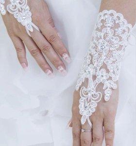 Новые перчатки на свадьбу