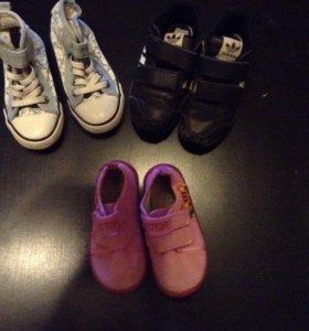 Обувь 24-30 размер