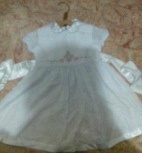 Красивое платье + подарок