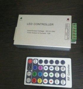 Rgb контроллер 288вт.