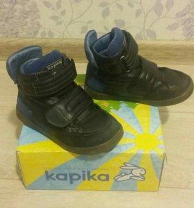"""Полуботинки для мальчика(""""Kapika"""")"""