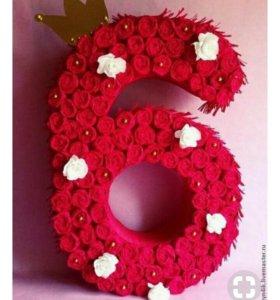 Обьемная цифра для дня рождения , юбилея , свадьбы
