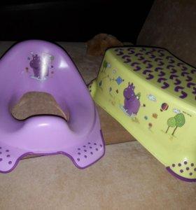 Сиденье для унетаза и подставка