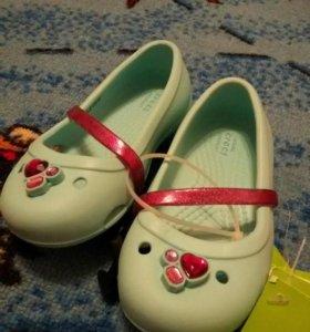 Crocs туфли c7 детские