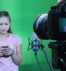 Видео съёмка