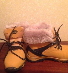 Ботинки р36 тёплые
