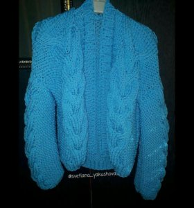 Вязаный кардиган/бомбер/свитер/кофта/пуловер