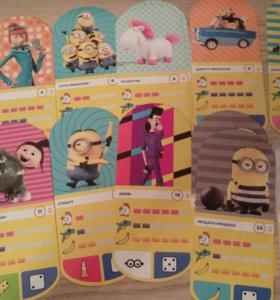 Карточки Миньоны (из Магнита)