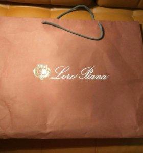 Пакет Loro Piana