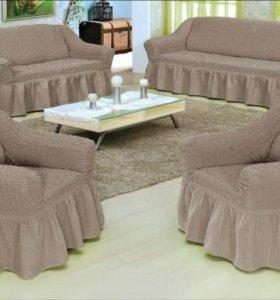 Чехлы универсальные на диван и кресло