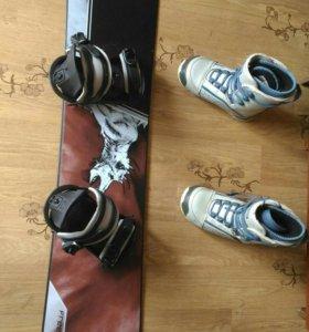 Сноуборд-комплект: доска, крепы, борд