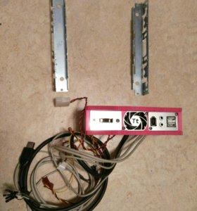 Комплект салазки + кулер для HDD
