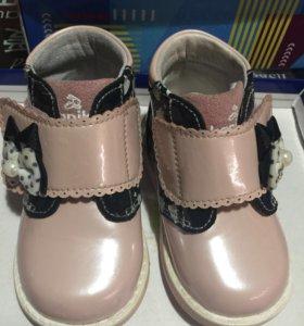 Ботинки Капика кожаные р 20