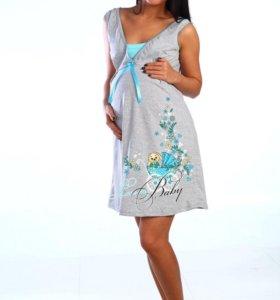 Сорочка для беременных и кормящих мам