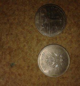 Монеты юбилейные