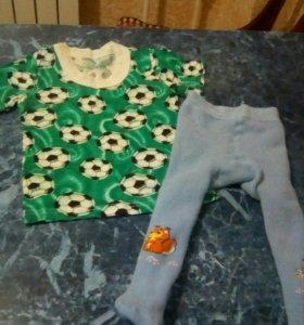 Дет.футболка и колготки