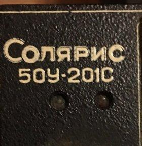 Усилитель 50У-201С. Крайне мощный. На все колонки
