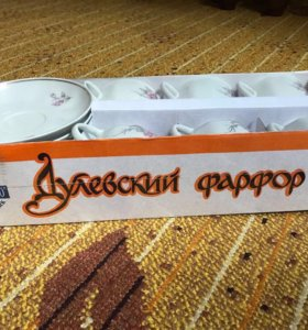 Чайный набор (Дулевский фарфор)