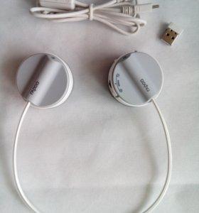 Наушники Rapoo H3050 white