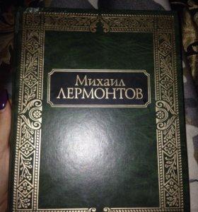 Книга М.Достоевского