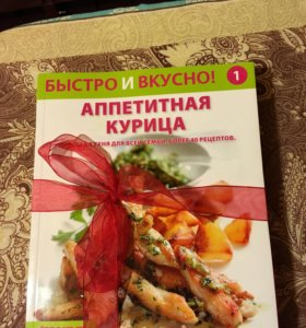 Журналы рецептов