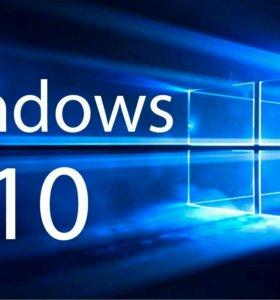 Установка Windows 10 лицензия