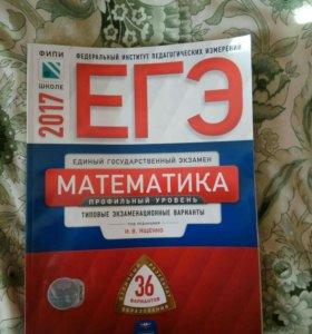 ЕГЭ математика(36 вариантов)