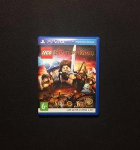 Игра LEGO Властелин Колец для PS Vita