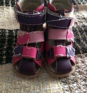 Артопедическая детская обувь