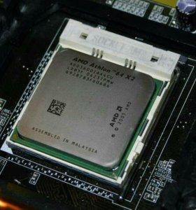 Продам процесоры