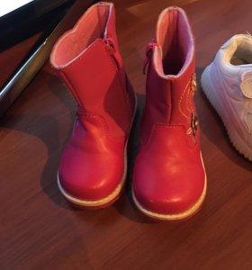Обувь детская с 20 по 22