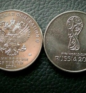 Монета футбол 2018