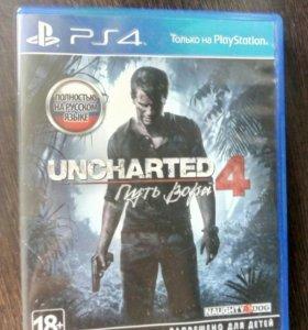 Продам Uncharted 4
