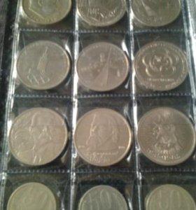 монеты ссср и альбомы