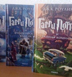 Продам книги Гарри Поттер