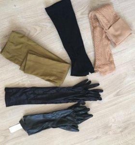Перчатки, рукава, Новые