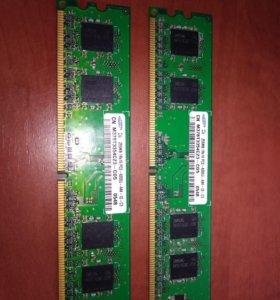 Оперативная память 256MB